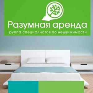 Аренда квартир и офисов Кузнецка