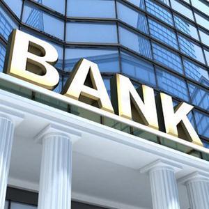 Банки Кузнецка