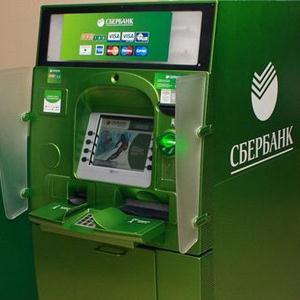 Банкоматы Кузнецка