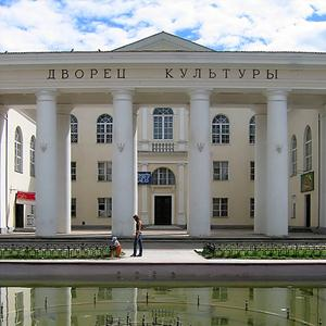 Дворцы и дома культуры Кузнецка