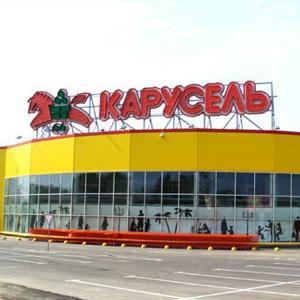 Гипермаркеты Кузнецка