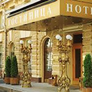 Гостиницы Кузнецка