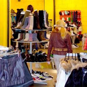 Магазины одежды и обуви Кузнецка
