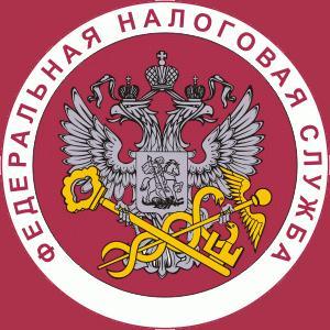 Налоговые инспекции, службы Кузнецка