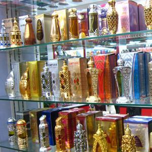 Парфюмерные магазины Кузнецка