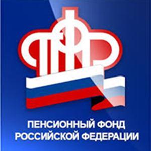 Пенсионные фонды Кузнецка