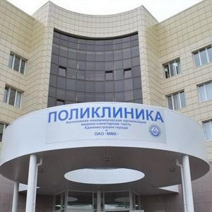 Поликлиники Кузнецка