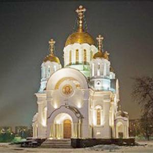 Религиозные учреждения Кузнецка
