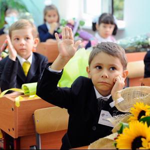 Школы Кузнецка