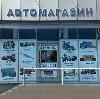 Автомагазины в Кузнецке