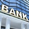 Банки в Кузнецке