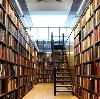 Библиотеки в Кузнецке