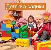 Детские сады в Кузнецке