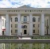 Дворцы и дома культуры в Кузнецке
