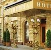 Гостиницы в Кузнецке