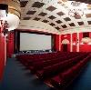 Кинотеатры в Кузнецке
