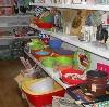 Магазины хозтоваров в Кузнецке