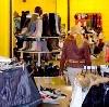 Магазины одежды и обуви в Кузнецке