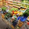 Магазины продуктов в Кузнецке