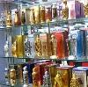 Парфюмерные магазины в Кузнецке
