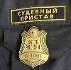 Судебные приставы в Кузнецке