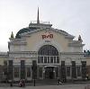 Железнодорожные вокзалы в Кузнецке
